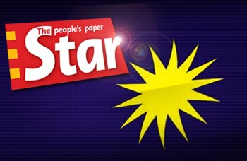 mca-and-the-star-logo