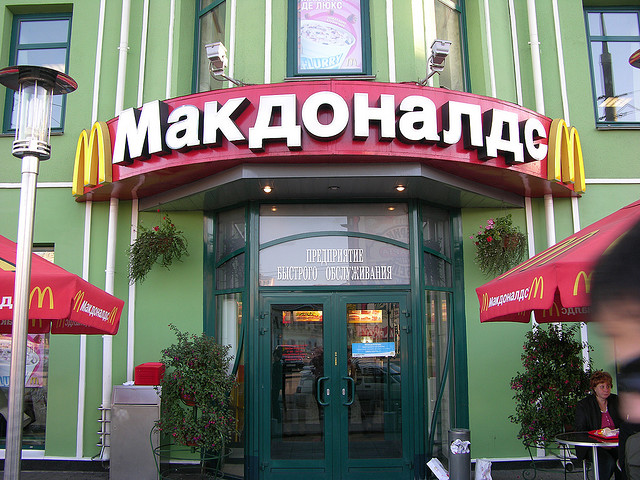 an overview of the canadian russian venture of mcdonald in russia American companies thriving in russia: is there something to be ashamed about  the joint russian-american venture ford sollers launched the production of the ford  procter&gamble, mcdonald.