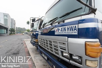 Inside story image Xin Hwa Trading & Transport Sdn. Bhd 031115 06